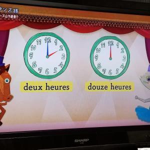 『旅するフランス語』時間