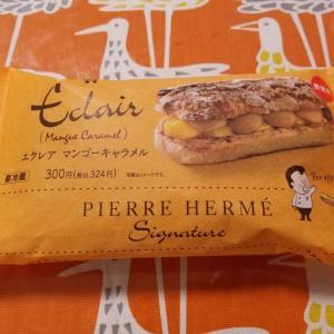 ピエール・エルメのエクレア