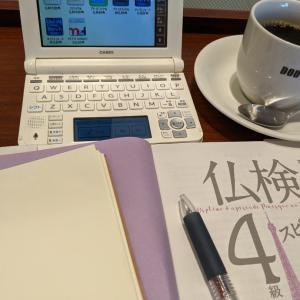 カフェ勉!