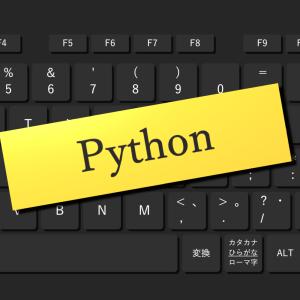 【独学】Python(パイソン) プログラミング⑥