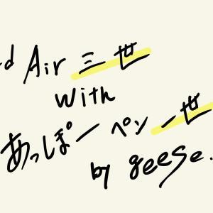 """ipad Air 3"" with ""Apple Pencil"" 開封の儀"