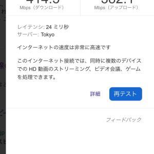 ipad Air のWiーFi 速度