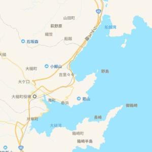 東日本大震災から9年後の岩手県へ