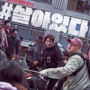 【韓国映画「生きている」Netflix全世界映画順位1位】< 韓国の風−3268>