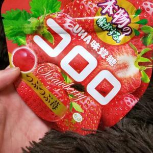コロロ つぶつぶ苺