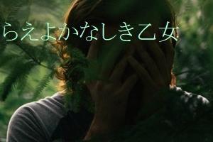 BL小話「わらえよかなしき乙女」更新