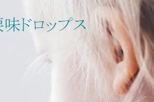 BL小話「涙味ドロップス」更新