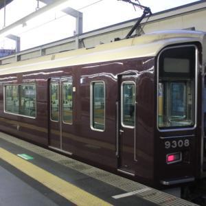 9308F 高槻市~乗車 2020/3/21 阪急電車