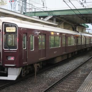 1304Fの始業撮影 長岡天神駅そして桂駅で 阪急電車
