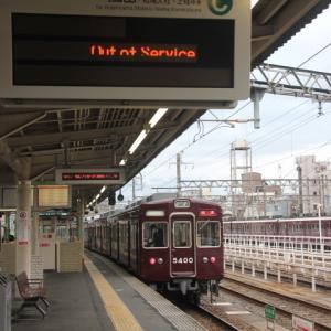 【回送】阪急電車桂駅回送車 2020/3/29 at Hankyu Katsura Station