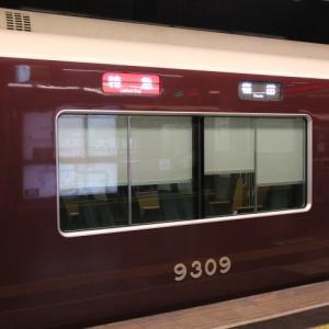 【9300系車内】阪急電車 2013年 Scenery inside the Hankyu train