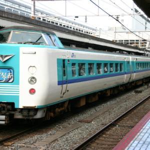 懐かし画像!京都駅で、381系くろしおを撮影 2012/8