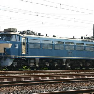EF66 0番台のムドが現れた! EF66 30 2012/6/6 山崎ー島本