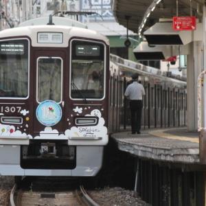 【まもなく終了】SDGsトレインを早朝撮影 2020/5/25 長岡天神駅