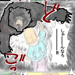 【漫画】カラミざかり2 ネタバレ 2/4