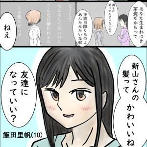 【漫画】カラミざかり2 ネタバレ 3/4