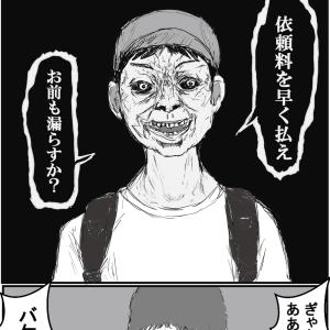 【漫画】「レンタルうんこしない人」