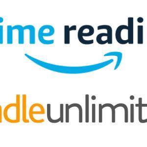 [Amazon Prime Reading]とは?Kindle Unlimitedとの違いは?