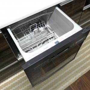 【カジメン生活】「見える化」で節約 食洗機を使う目安の食器量は?