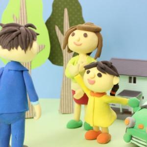 【育児日記】家族こそ生きがい 子供の出迎えに幸せを感じるという話