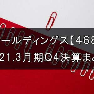 2021.3月期Q4決算まとめ Zホールディングス【4689】