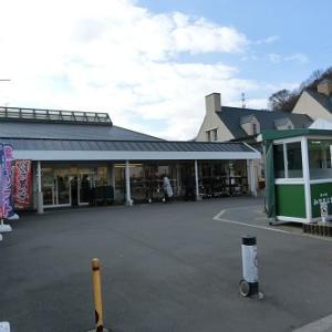 岡山 道の駅 みやま公園