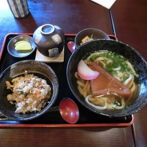 岡山県北部 旅行記