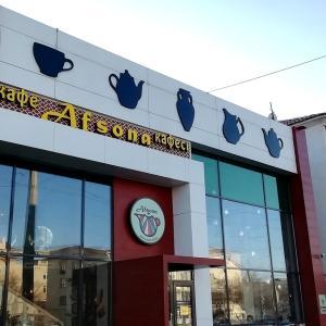 カザフスタン・アティラウの旅の記録⑥:食事編・絶賛また行きたいウズベキスタン料理