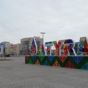 カザフスタン・アティラウの旅の記録⑦:街並み
