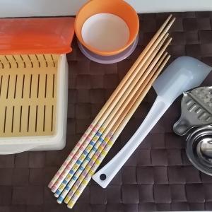 海外生活:持ってきてよかった100均キッチンアイテム