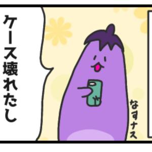 【四コマ漫画】自作のiPhoneSEケースが届いた!