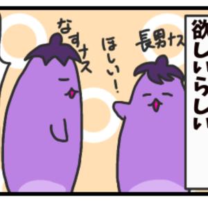 【四コマ漫画】長男(7)にメルカリの作法を叩き込んでみた