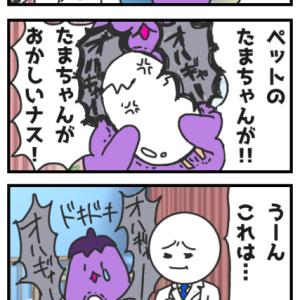 【四コマ漫画】おはぎゃあはあいさつの一種であるということ