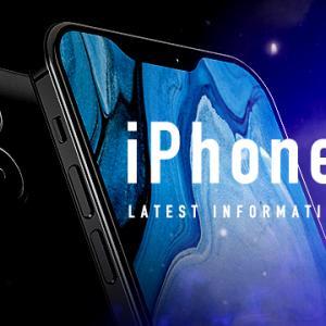 【最新情報】2020年の新型iPhone 12はどんな仕様に?