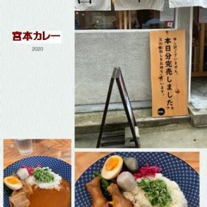 京風カレーを楽しんで!