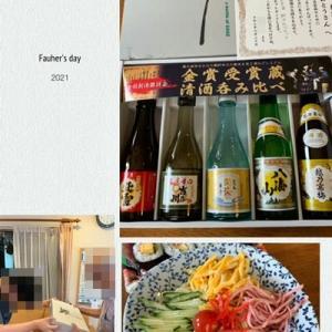 父の日は、日本酒・新潟の飲み比べセット!