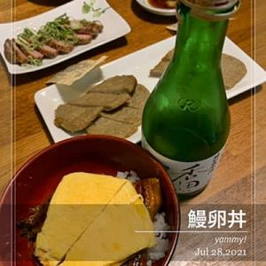土用の丑は、鰻と出汁巻き卵と日本酒などで