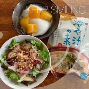 夏の名残、冷や汁で昼ご飯♪