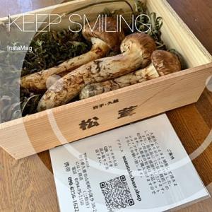 岩手からのふるさと納税の松茸!!!