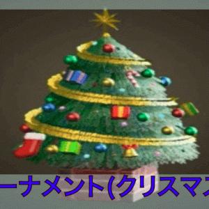 【あつ森】オーナメント(クリスマス)のDIYレシピ一覧と入手方法