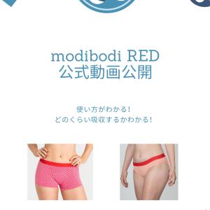 modibodi RED ティーン用ショーツ 動画