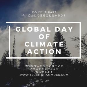 本日9月25日は「世界気候アクションデー」自分にできることを始めよう!