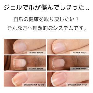ジェルネイルで傷んだ爪の対処法
