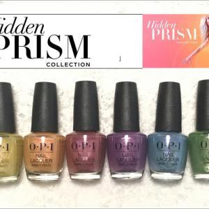 Hidden Prism ヒドゥン プリズム OPI NEW コレクション発売記念キャンペーン
