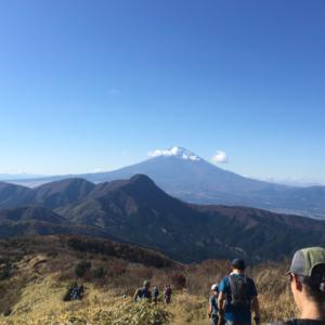 Trail Camp in Hakone