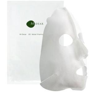 今日はお肌のセルフケア 『エムディア(M-DEAR) 3Dモイストプレミアムマスク』