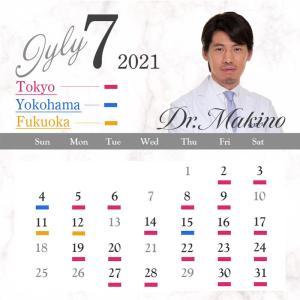 7月の診療日 (シフトカレンダー) です。