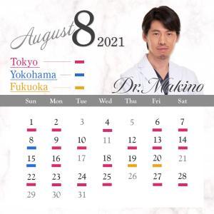 8月のご予約 カレンダー