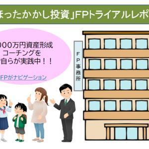 公開 2021.8月度 年間400万円インカム収入状況【下町FPブログ】