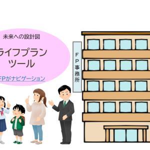4月度運用『ほったらかし投資 』インカム33.1万円報告【下町FPブログ】